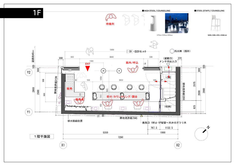 150807_plan(amex-fno2015)-4.jpg