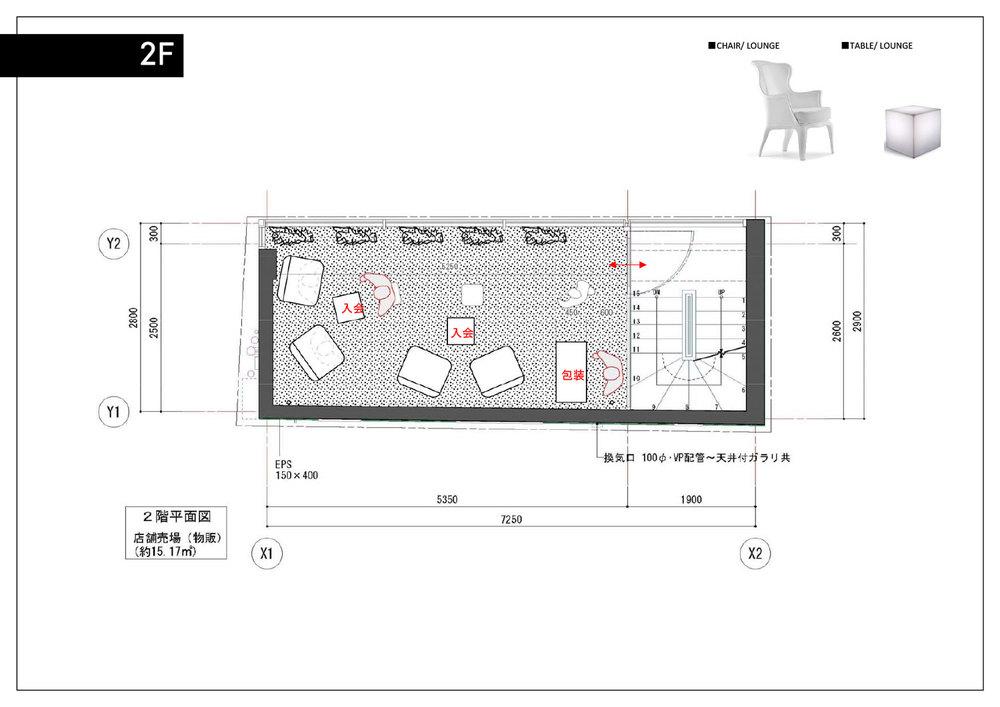 150807_plan(amex-fno2015)-5.jpg