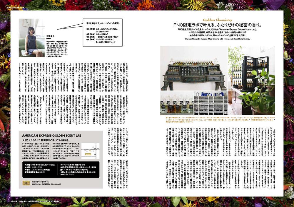 2015年_10月号_024_AMEX-TU[1]-2.jpg