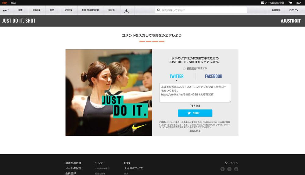 _0003_JDISHOT_04_1600_c.jpg