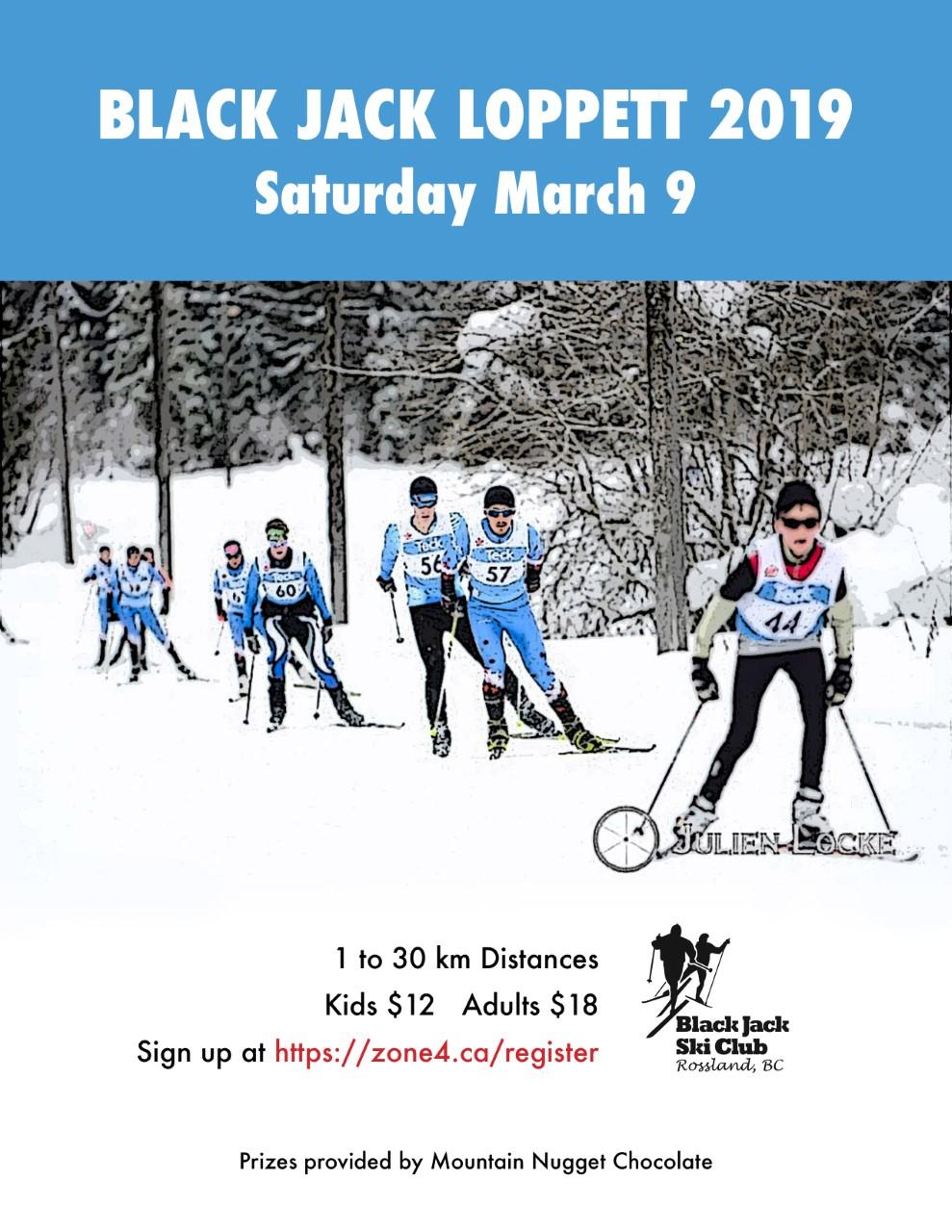 BJ loppet 2019_race-poster-print.jpg