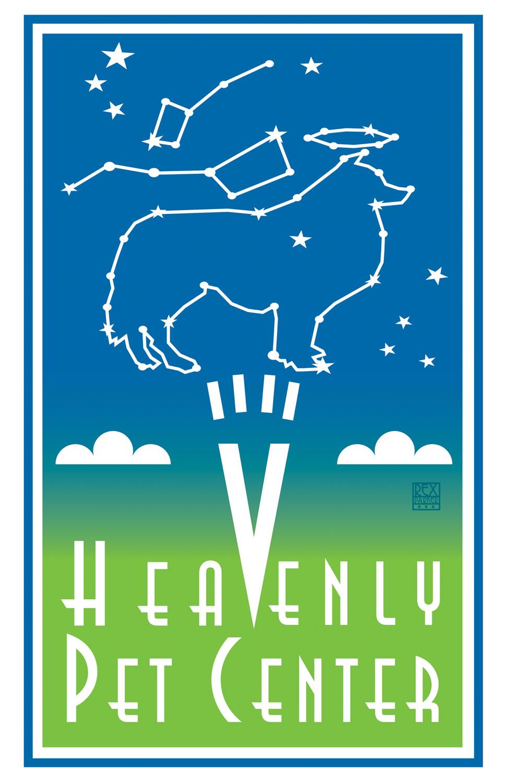 7-v-heavenly-pet.jpg