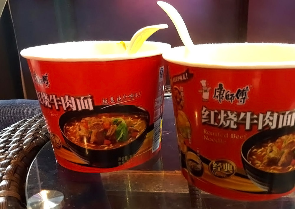 cup_of_noodles.jpg
