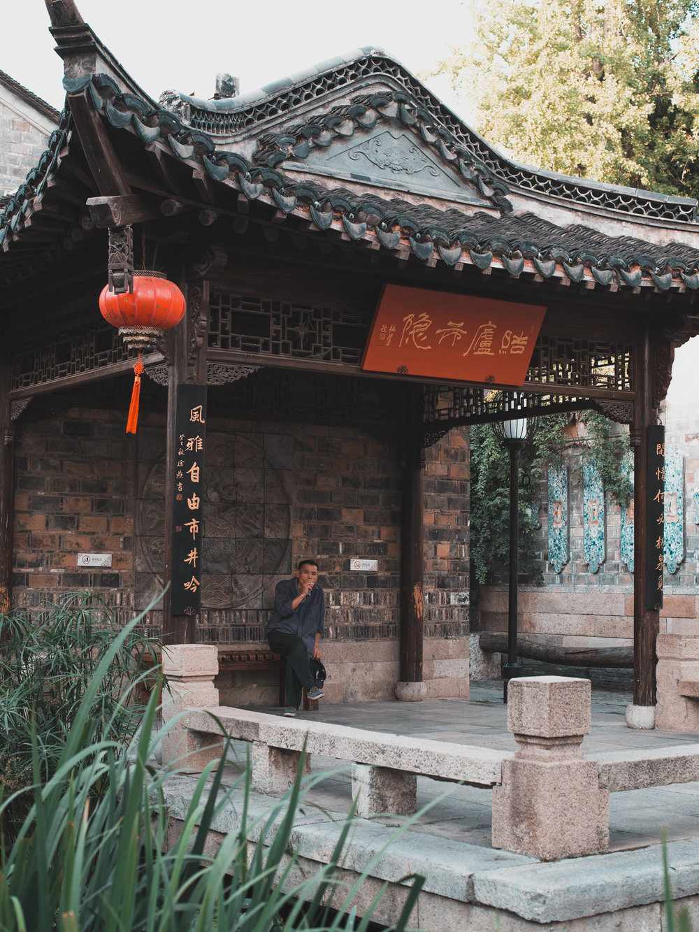 A small temple in the Fuzimiao area in Nanjing