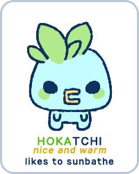 hokatchi_bio.png