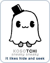 kosotchi_bio.png