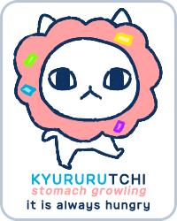 kyururutchi_bio.png