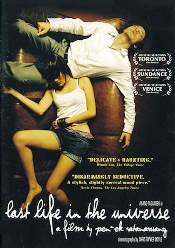 Last Life in the Universe  (dir. Pen-Ek Ratanaruang, 2003)