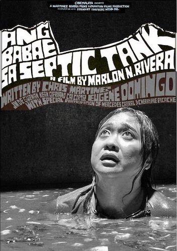 The Woman in the Septic Tan k (Dir. Marlon N. Rivera, 2011)