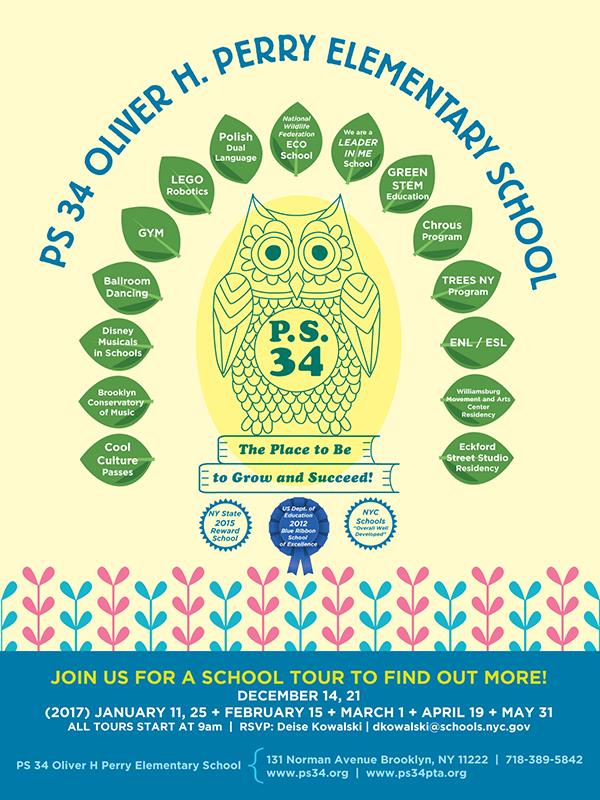 2016: PS 34: School Tour Poster