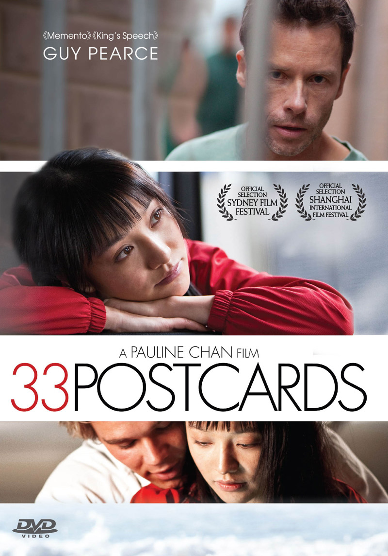 33postcards_cover.jpg