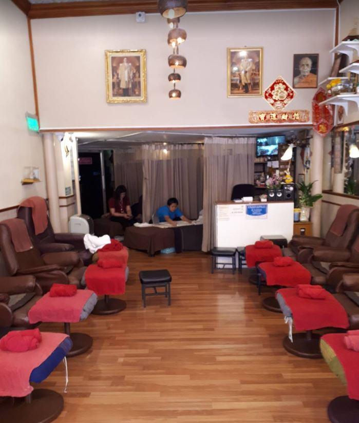 bangkok massage shop.JPG