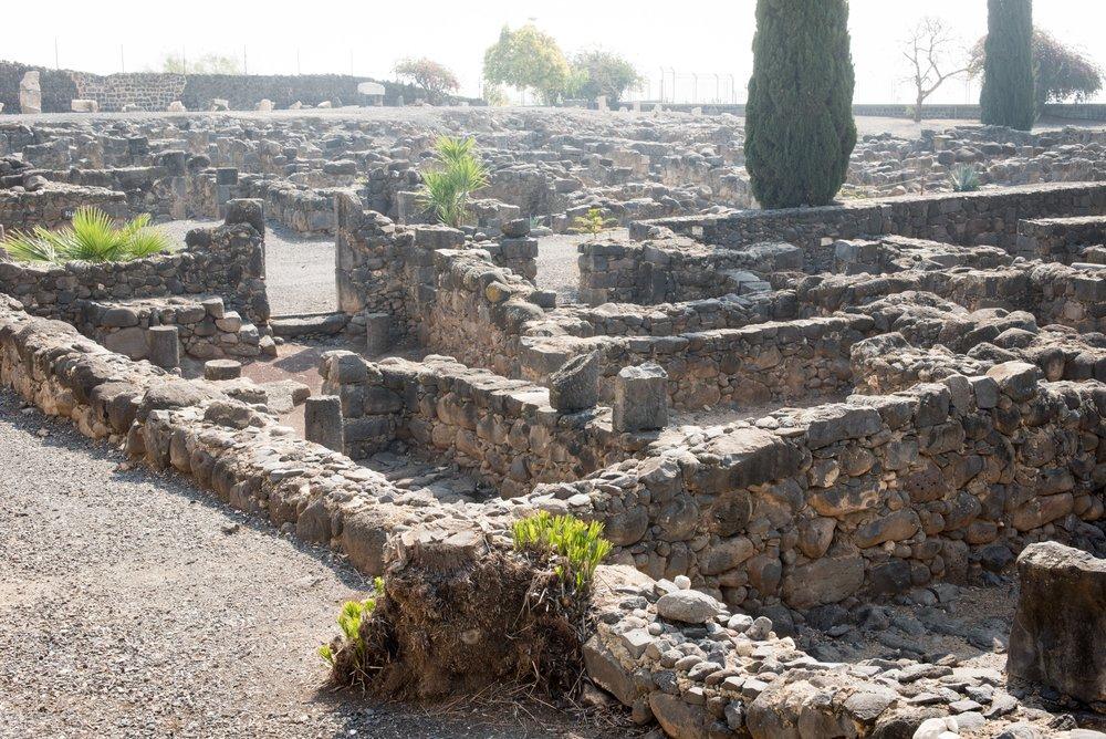 The city of Capernaum.