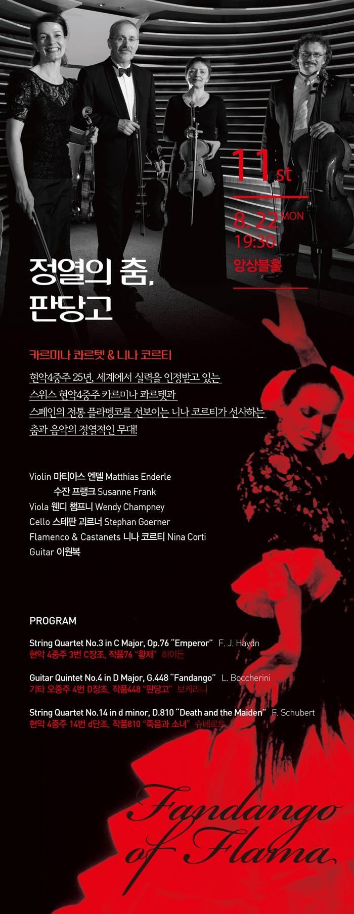 http://gongjeon21.tistory.com/1073   http://daejeonstory.com/7498
