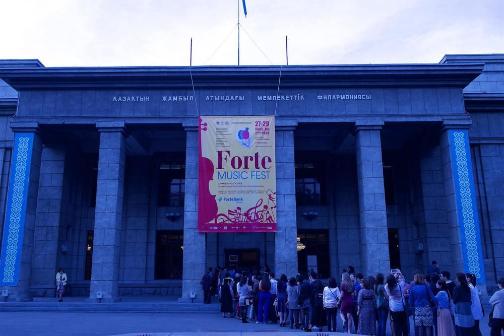 Forte Music Fest Concert hall.jpg