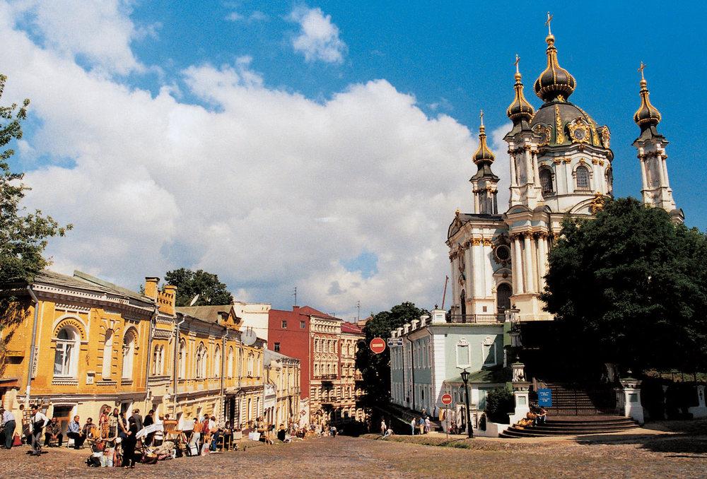 30 Years Experience...   Travel to Ukraine