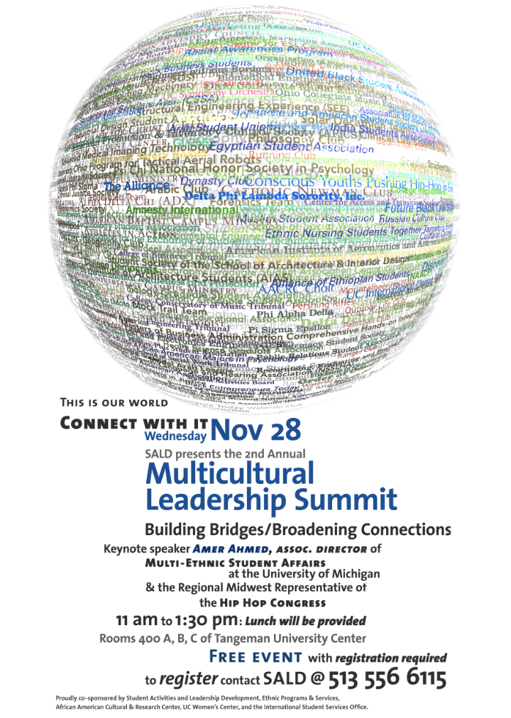 """Multicultural Leadership Summit Poster. 11"""" x 17""""."""