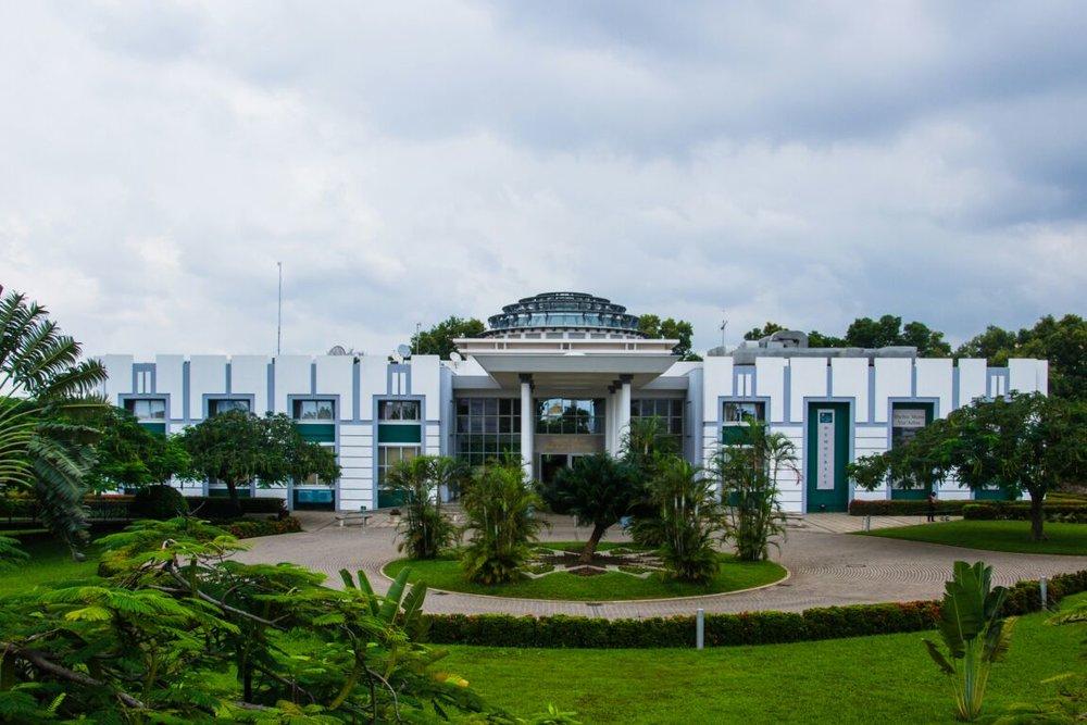 TheYar'Adua Centre