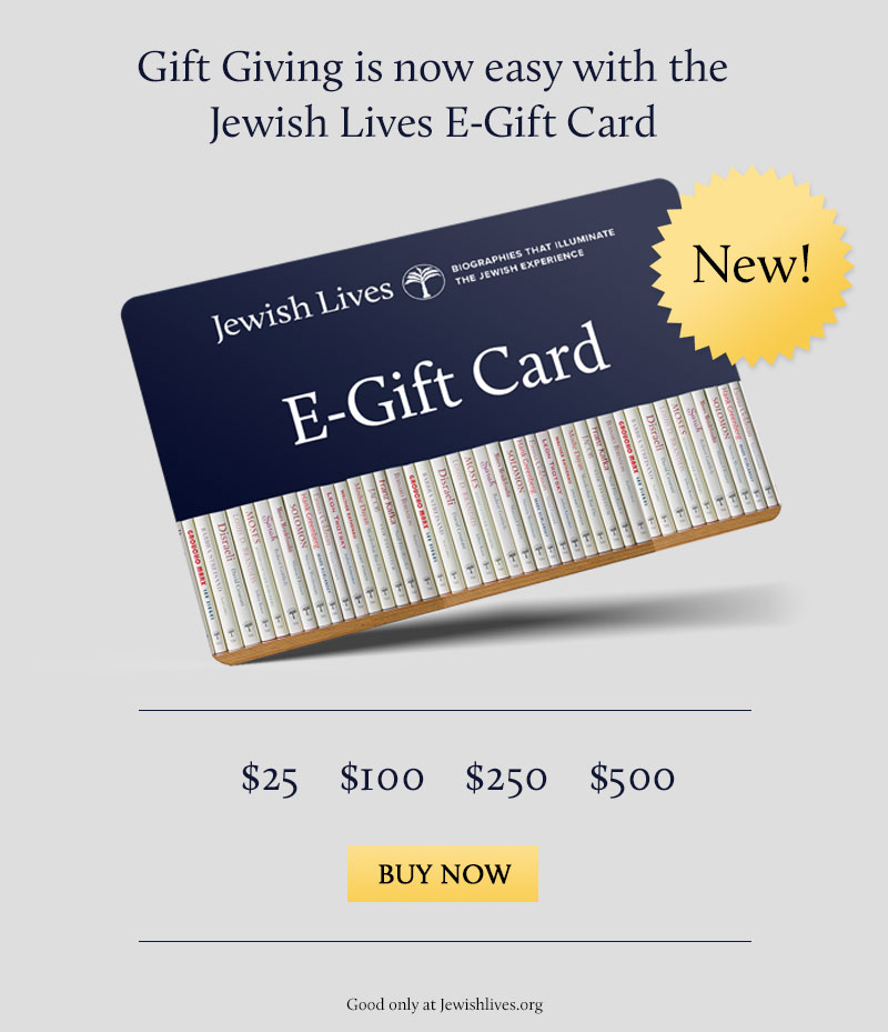 Gift Card E-Blast.jpg