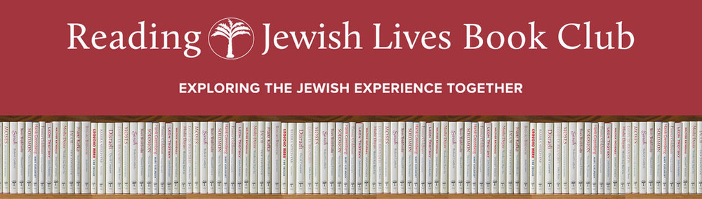 Reading-Jewish-Lives-Header-2+(002).jpg