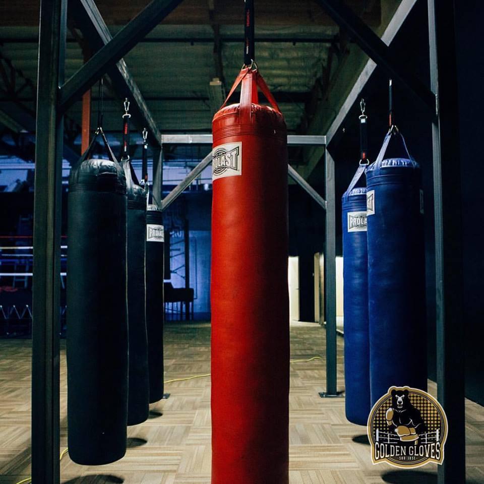 Boxing Classes in San Jose 1.jpg