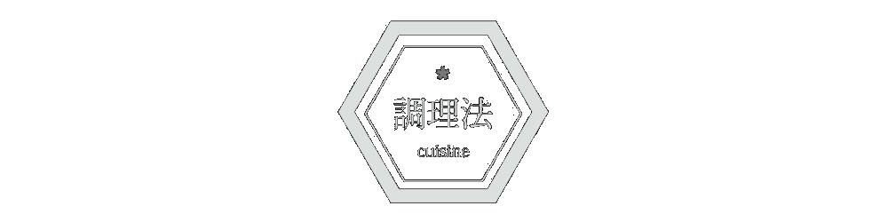 cuisine1.png