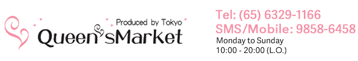 Queen's Market | Japanese Beauty Care Singapore