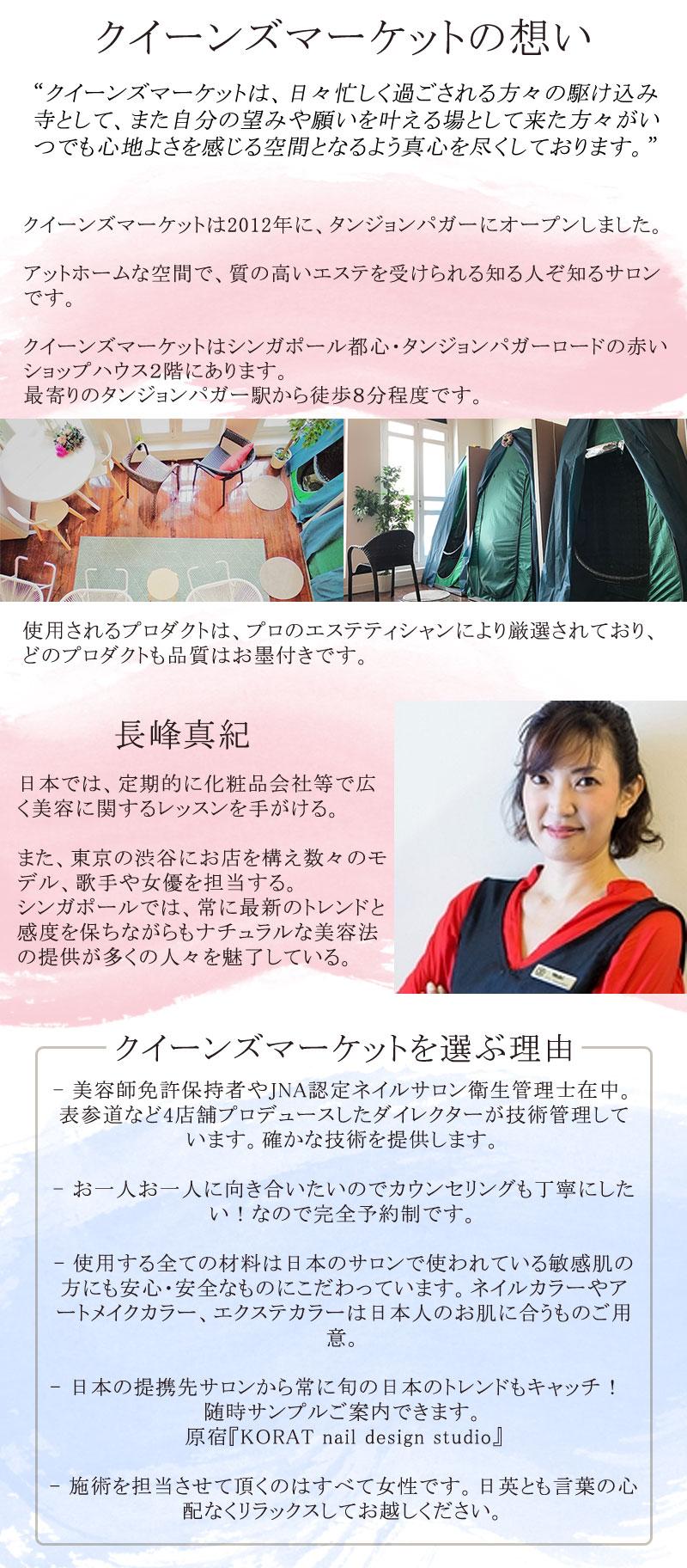 jpa_about.jpg