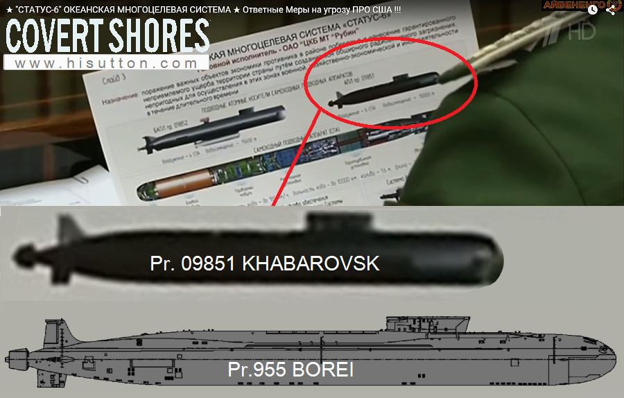 Russia pr09851_borei big torpedo.jpg