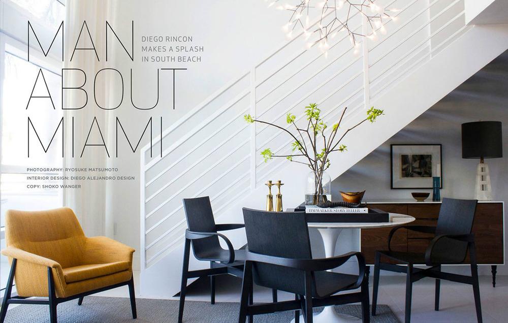 new-york-interior-designer-diego-alejandro-design-rue-magazine-2