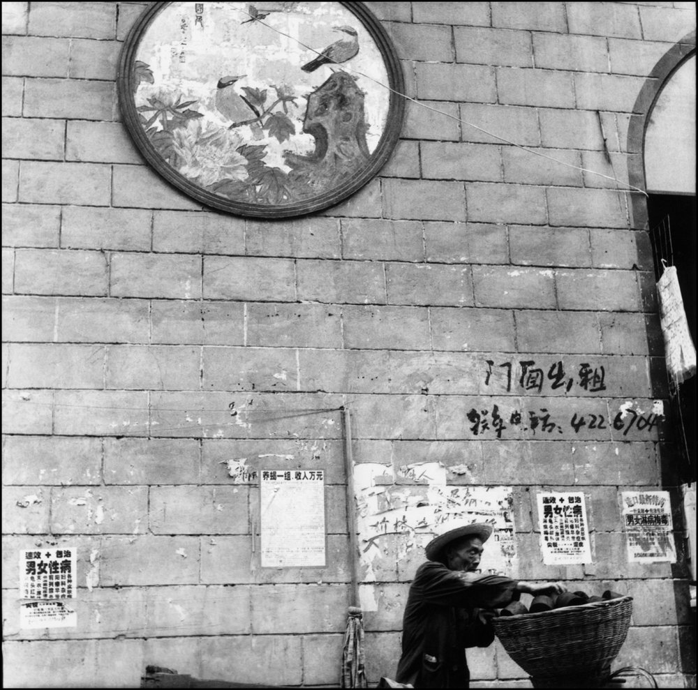 Chine-18.jpg