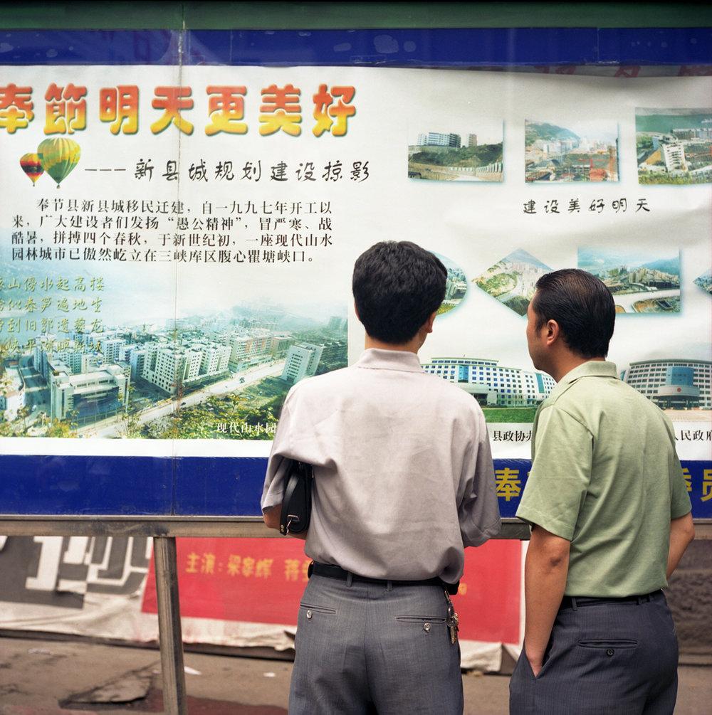 Chine-52.jpg
