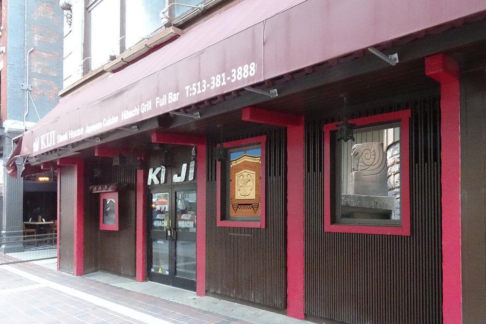 Location 2: 126 East Sixth Street