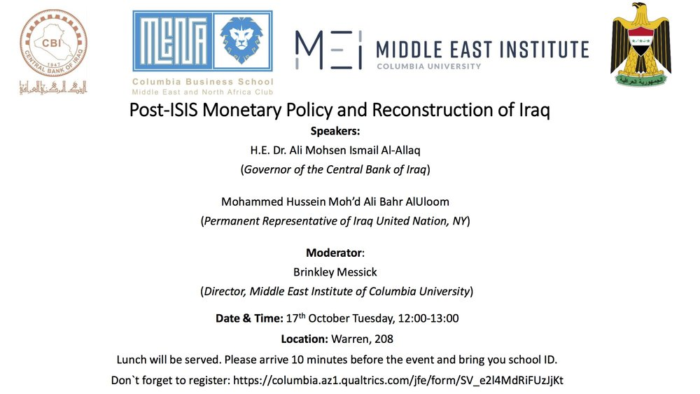 Flyer Post-ISIS Monetary Policy and Reconstruction of Iraq (1).jpg