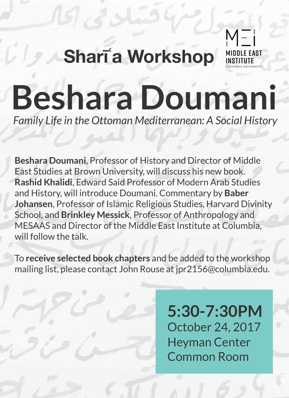 beshara_doumani_sharia_workshop_edit.png