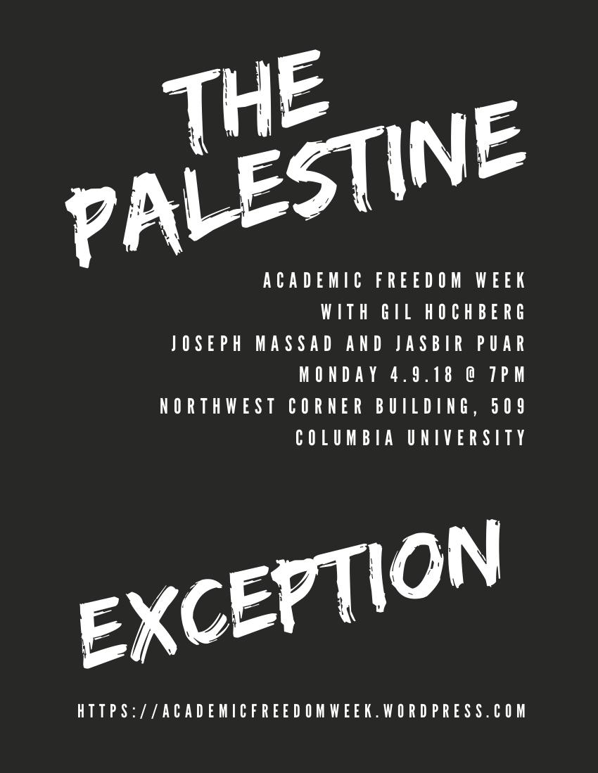 flyer - The Palestine Exception 2.jpg