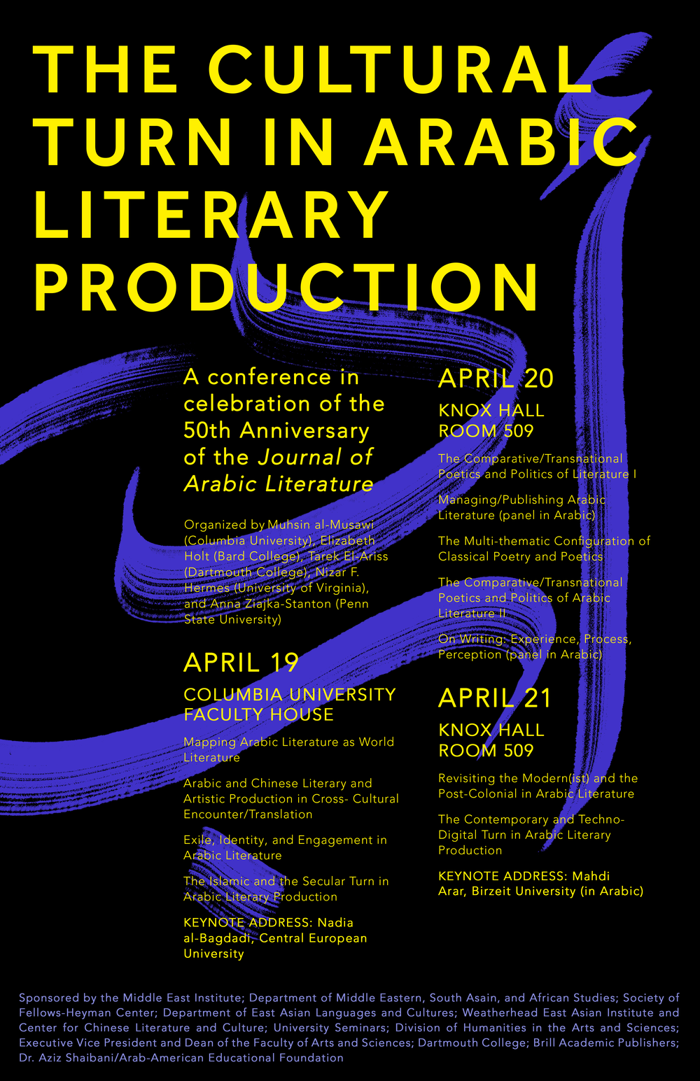 ARABIC LITERATURE CONFERENCE POSTER 03 08 2019 DIGITAL.png