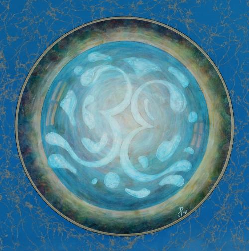 "Mandala Acrylic 23"" x 22"" $785"