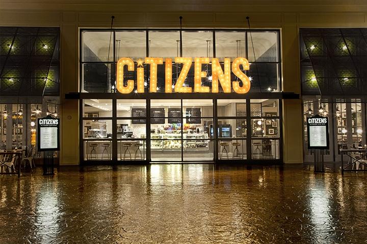 citizens-entrance-2.jpg