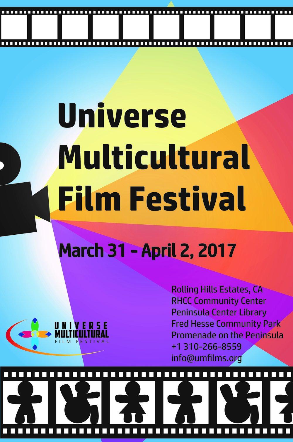 2017 UMFF - Poster for Web.jpg
