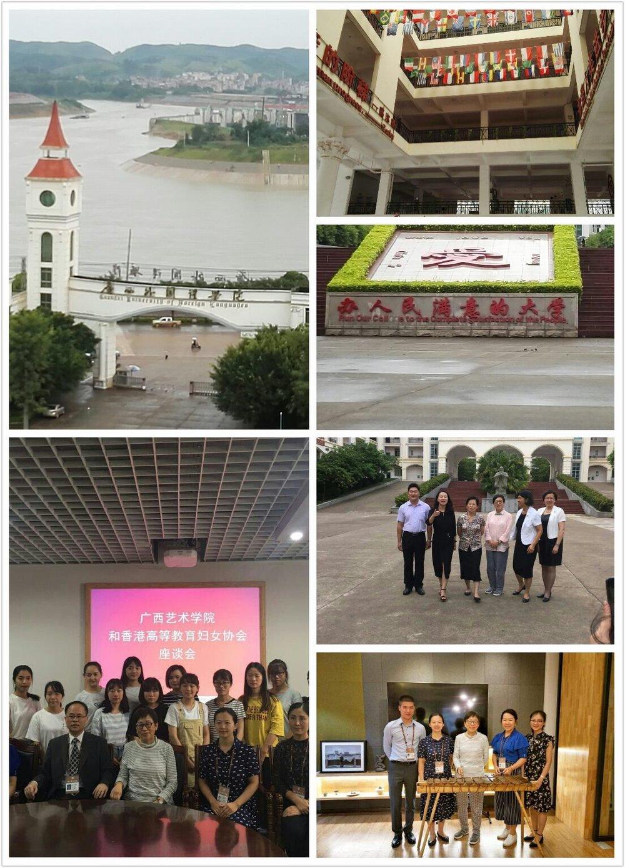 guangxi-2017
