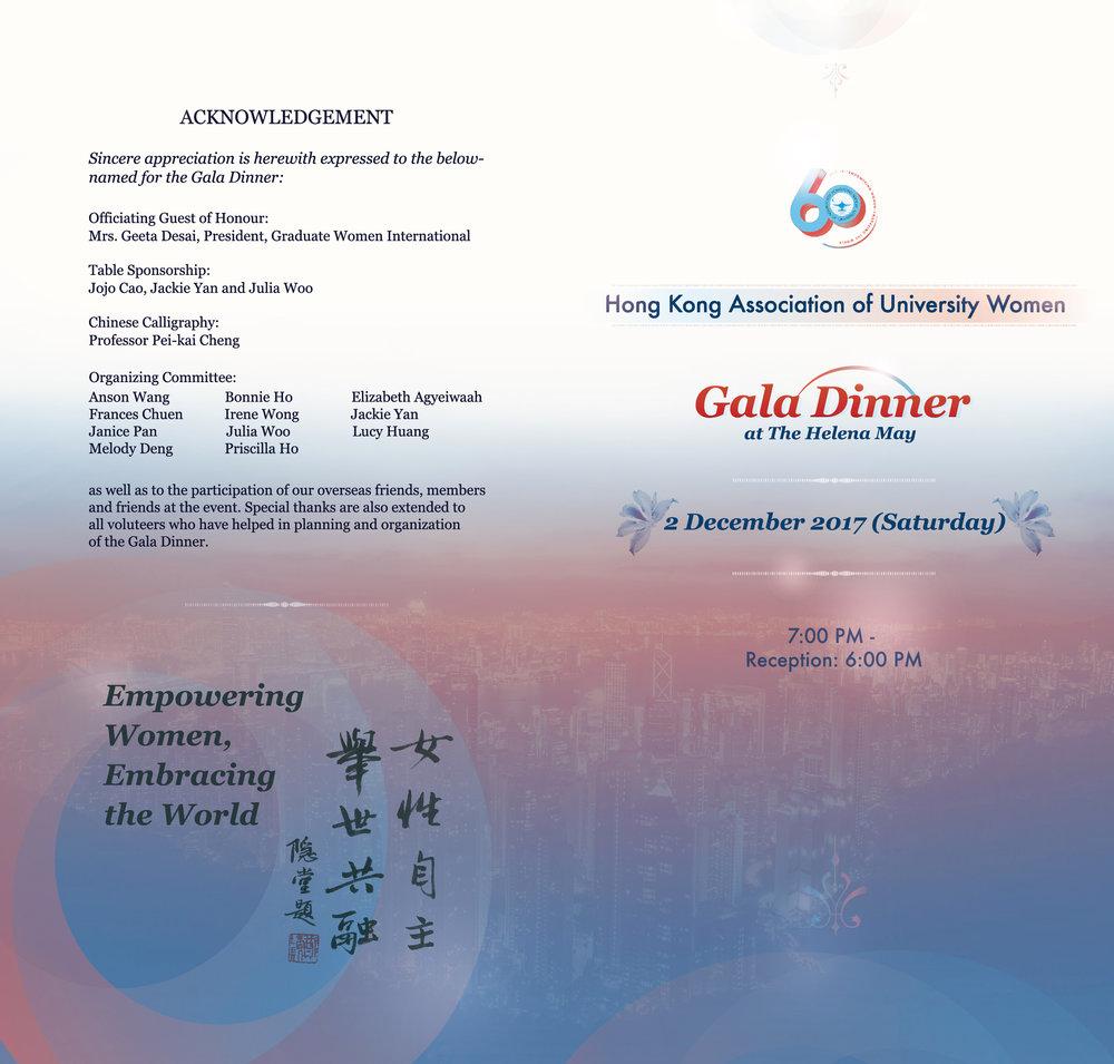 web ver gala dinner programme .jpg