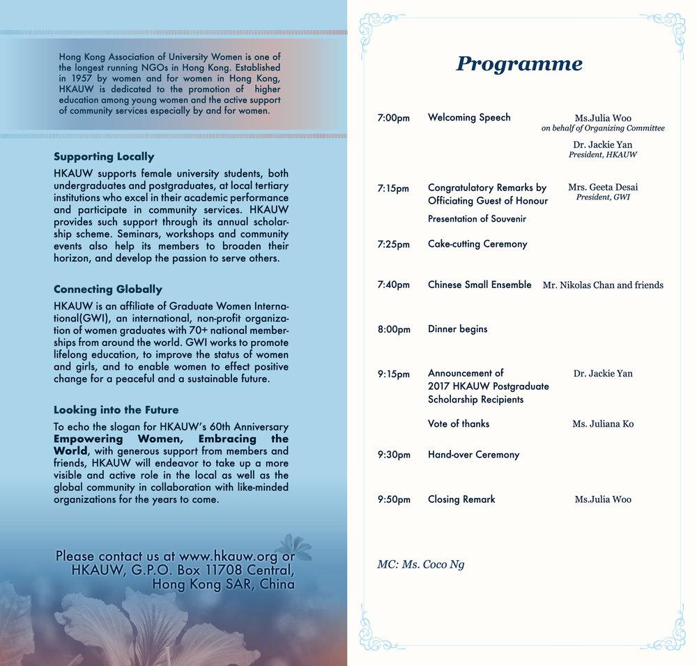 web gala dinner programme print.jpg