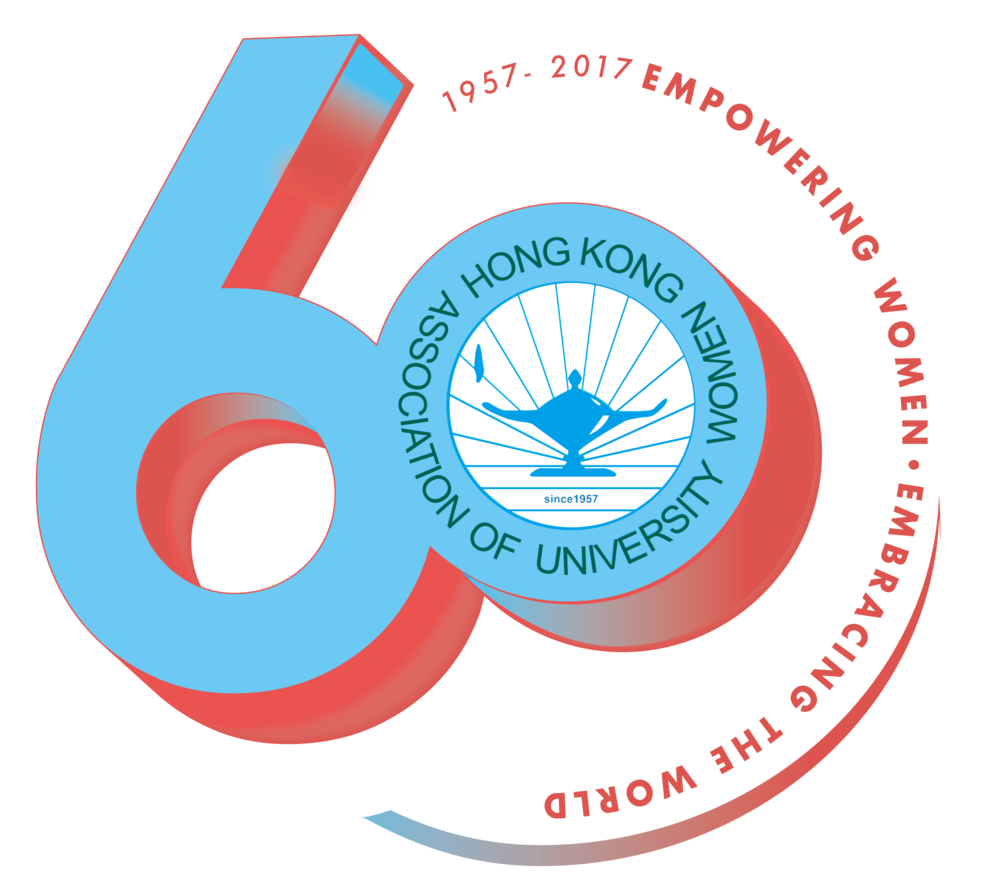 hkauw logo 300 dpi-01.png