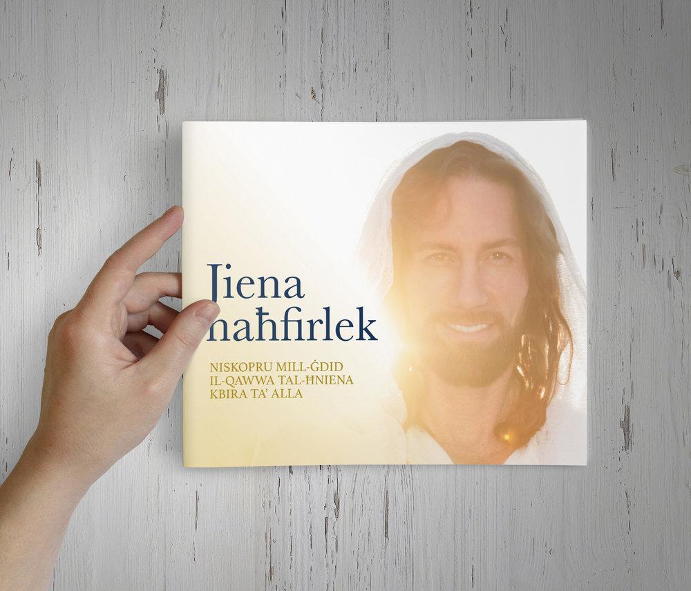 2016-Jiena-Nahfirlek-web.jpg