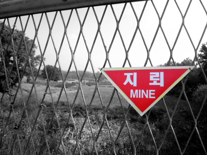 beware-mines.jpg