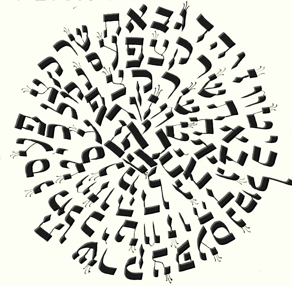 Rabbi josh franklin Hebrew calligraphy art