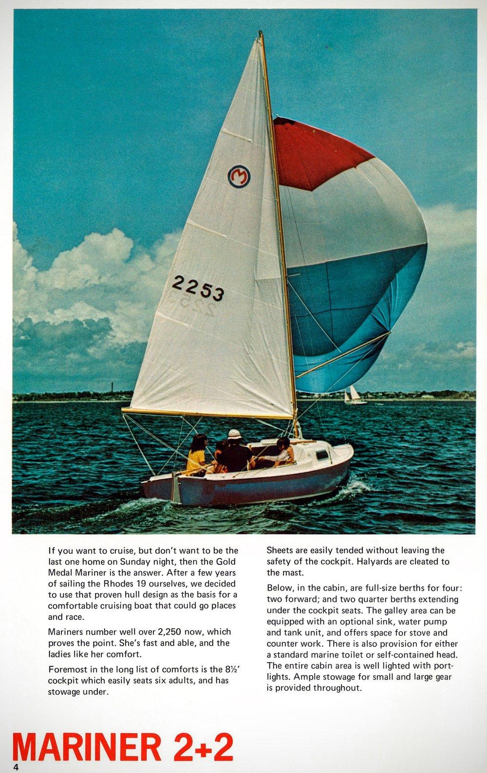 1972-3.jpg