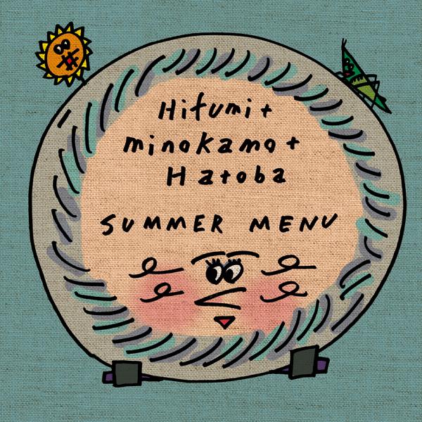 hifumiminokamon.jpg
