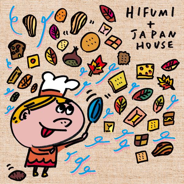 hifumijapanhweb.jpg